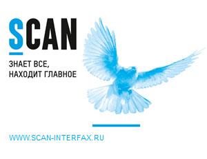 scan-interfax